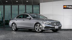 Mercedes-Benz เปิดตัว E 220 d Sport พร้อม E 350 e เสริมออพชั่นใหม่ทุกรุ่น