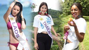 บรรยากาศเก็บตัว 3 วัน Miss Tourism Queen International 2018