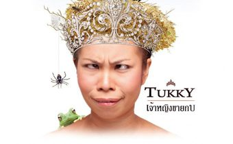 ตุ๊กกี้ เจ้าหญิงขายกบ Tukky's Diary