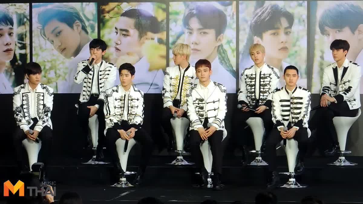 """ขนาด EXO ยังอิน! พี่หมื่นทั้งแปด พูดถึง """"ออเจ้า"""" ในงานแถลงข่าวคอนเสิร์ต!!"""