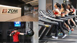 Fitness First เปิดประสบการณ์ออกกำลังกายแบบ Train Smart แห่งแรกในไทย และของโลก