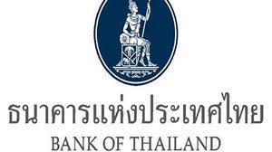 ธปท. สั่งปรับกรุงไทย-ไทยพาณิชย์ กรณีบังคับลูกค้าทำประกันภัย