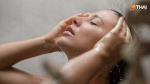 มันดีแบบนี้นี่เอง! 4 ข้อดีของการอาบน้ำเย็น ช่วยเผาผลาญไขมันได้ด้วยนะ