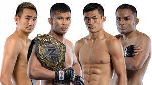 4 นักชกไทย กับ 3 โปรแกรมเดือดที่คอหมัดมวยห้ามพลาด ศึก ONE ส่งท้ายปีที่สิงคโปร์