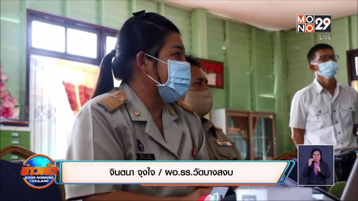 ร.ร.แจงเด็กปกติไม่มีอาการป่วย-พ่อแม่ยันดำเนินคดีถึงที่สุด