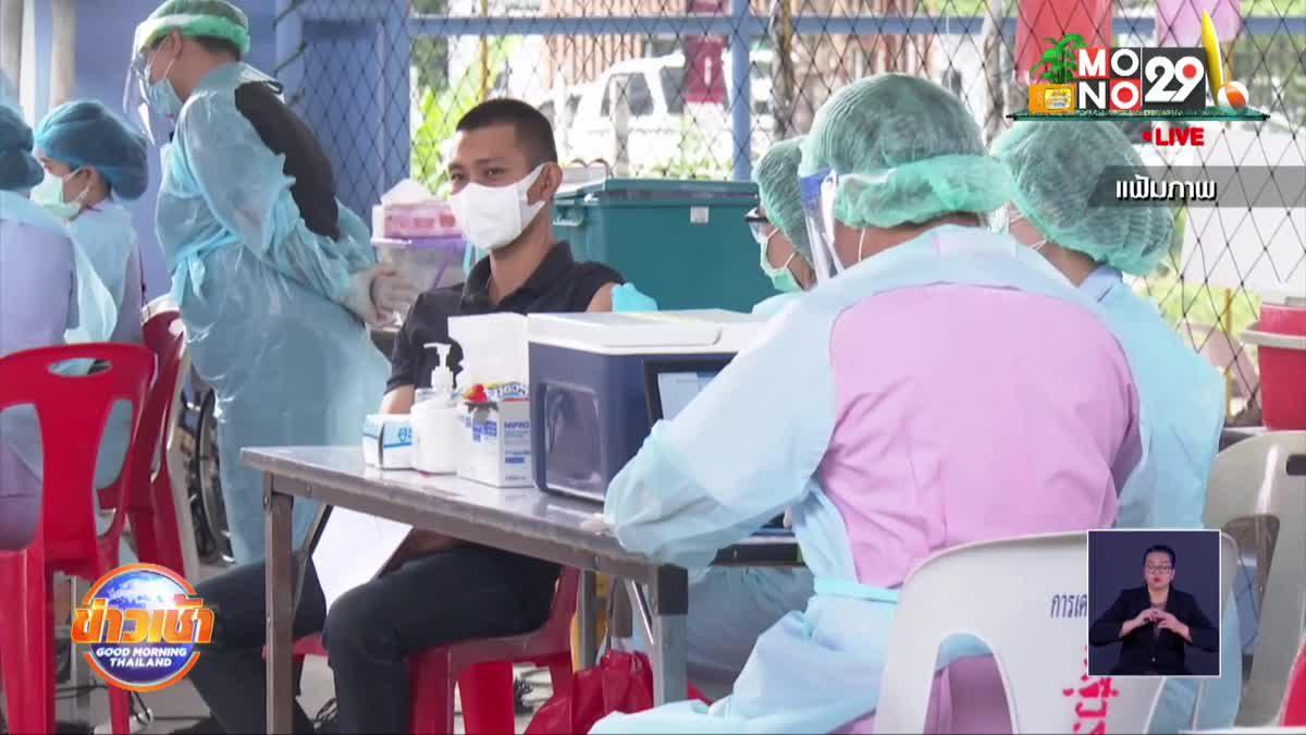 """""""อนุทิน""""เดินหน้าฉีดวัคซีนแอสตราเซเนกาให้ประชาชน"""