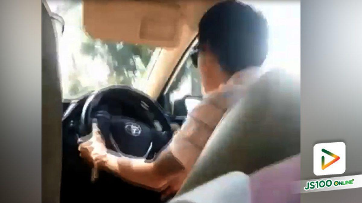 คนขับหลอน ผู้โดยสารหลอนยิ่งกว่า