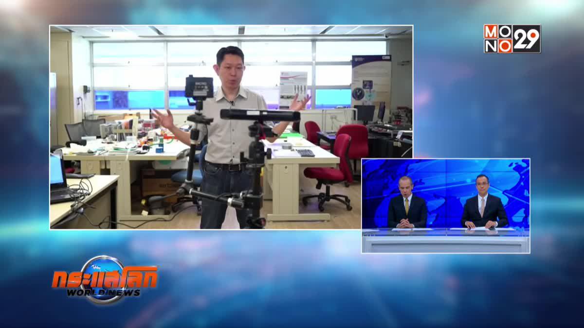 นักวิจัยสิงคโปร์พัฒนาหุ่นยนต์เพื่อการสื่อสาร