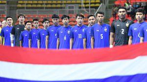 ฟุตซอลช้างศึก U20 ร่วมสาย 'เลบานอน-คีร์กิซสถาน' ชิงแชมป์เอเชีย U20