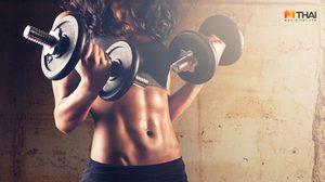 วิธีฝึกเวทเทรนนิ่ง สร้างกล้ามเนื้อ ซิกแพ็ค ที่ถูกต้อง ทำอย่างไร?
