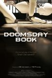 Doomsday Book บันทึกสิ้นโลกจักรกลอัจฉริยะ