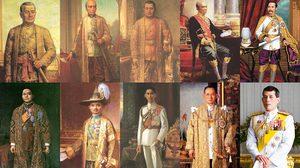 พระนามภาษาอังกฤษ พระมหากษัตริย์ไทย