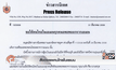 สั่งอพยพคนไทยในเยเมน