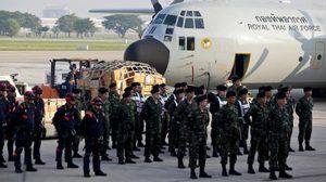 รวมเหตุการณ์ในความทรงจำ ที่ไทยและทั่วโลกให้การช่วยเหลือ