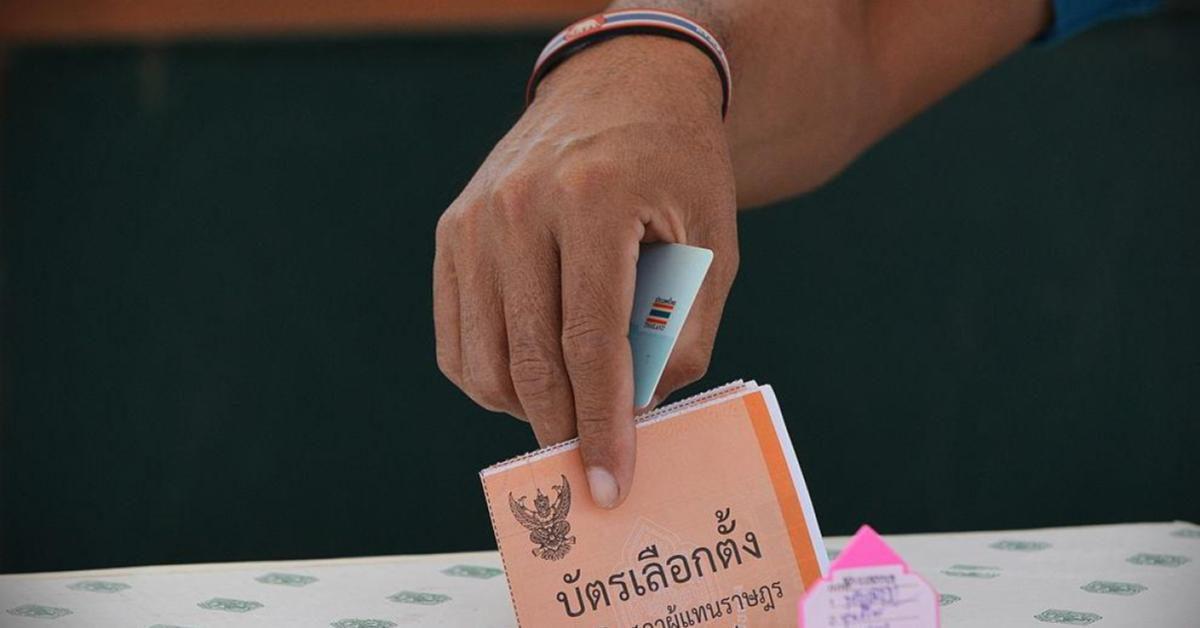23 ตุลาคมนี้เลือกตั้ง ส.ส. จังหวัดนครปฐม เขต 5