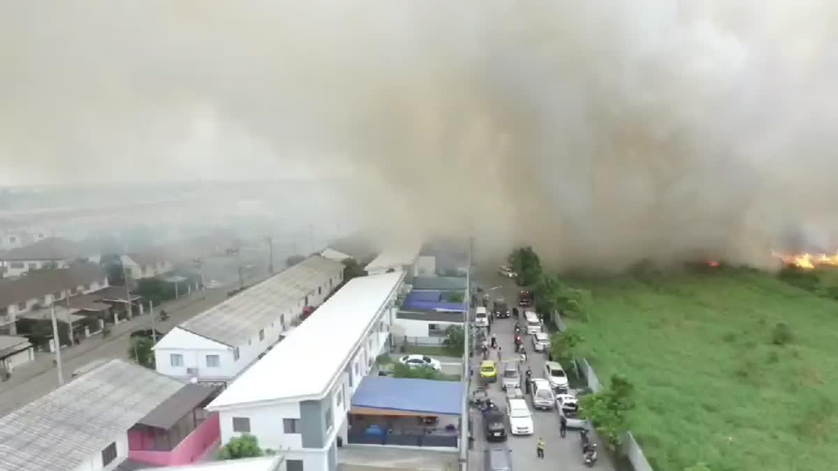 อพยพวุ่น!! ไฟไหม้ป่าหญ้ากว่า 50ไร่ ควันโหมเข้าหมู่บ้าน