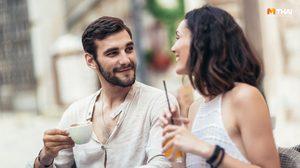 หยุดมโนได้แล้ว วิจัยเผย รักแรกพบ ไม่มีอยู่จริง มันคือการหลงรูป!