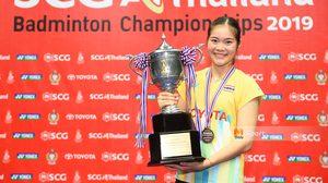 ครีม, โอ็ต มาตามนัด ตบคว้าแชมป์ เอสซีจี ออลไทยแลนด์ แบดมินตัน แชมเปี้ยนชิพ 2019