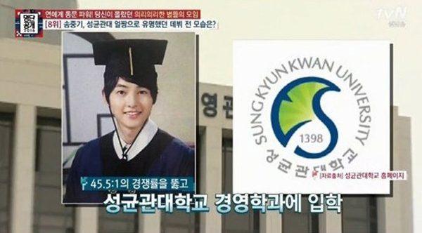 song-joong-ki9