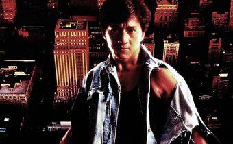 เฉินหลงบู๊สะใจใน Rumble In The Bronx ใหญ่ฟัดโลก