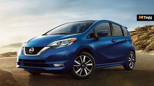 ลือ Nissan สหรัฐอเมริกา สั่งปิดไลน์ผลิต Versa Note เเล้ว