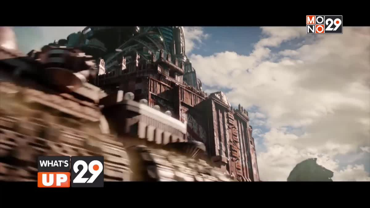 """MONO29 Movie Preview"" กับภาพยนตร์เรื่อง ""Mortal Engines"""