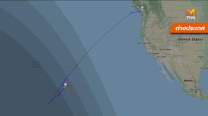 เหตุเครื่องบินแอร์แคนาดาตกหลุมอากาศรุนแรง ผู้โดยสารสาหัส 9 ราย