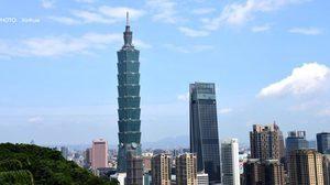 จีนเรียกร้องต่างชาติเคารพ 'จีนเดียว' หลังไต้หวันเลือกตั้งผู้นำ