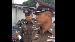 มีเหตุผล ตำรวจแจงยิบ เหตุบังคับให้ใส่หมวกกันน็อค ขณะขี่รถจักรยานยนต์