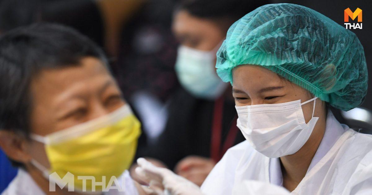 ตรวจสอบรายชื่อ/เช็กคิว ฉีดวัคซีนโควิด-19 ปทุมธานี