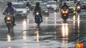อุตุฯ เตือนเหนือ-อีสาน เตรียมรับมือพายุโซนร้อนเซินกา ทำฝนตกหนัก