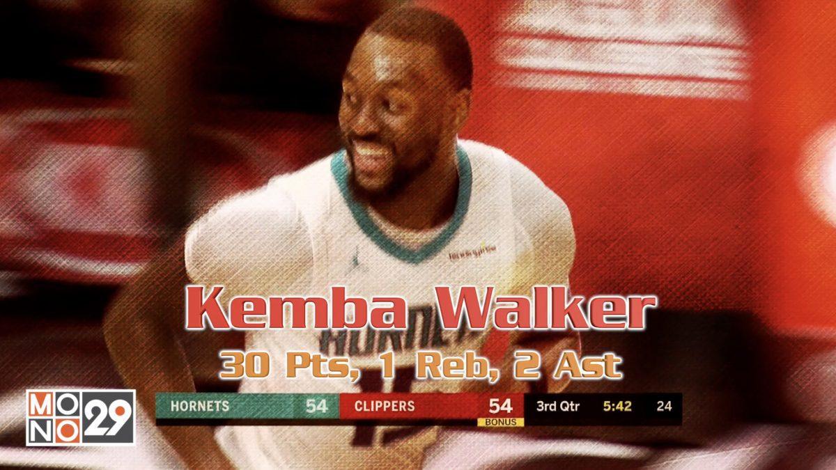 Kemba Walker 30 Pts, 1 Reb, 2 Ast