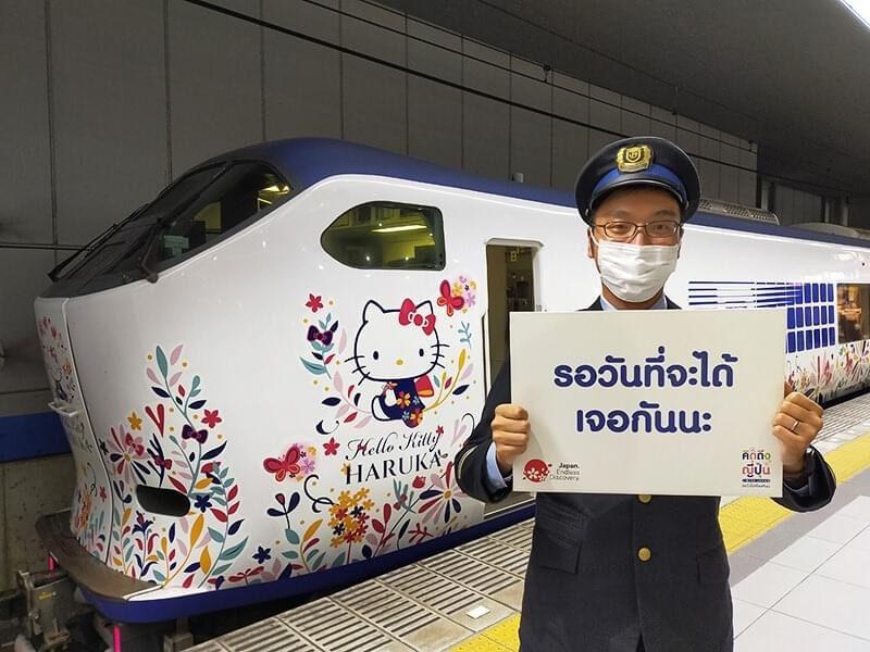 """น่ารัก…โครงการ """"คิดถึงญี่ปุ่น"""" เป็นการขอขอบคุณชาวไทย ที่ให้ความสนใจไปเที่ยวที่ประเทศญี่ปุ่น"""