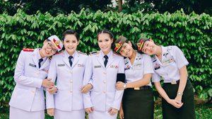 เปิดรับสมัคร นักเรียนพยาบาลทหาร ปีการศึกษา 2561