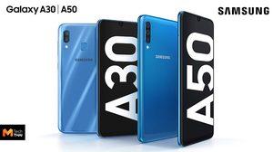 เปิดตัว Samsung Galaxy A30 และ A50 สมาร์ทโฟนจอรอยบาก Infinity-U มีแสกนนิ้วใต้จอ
