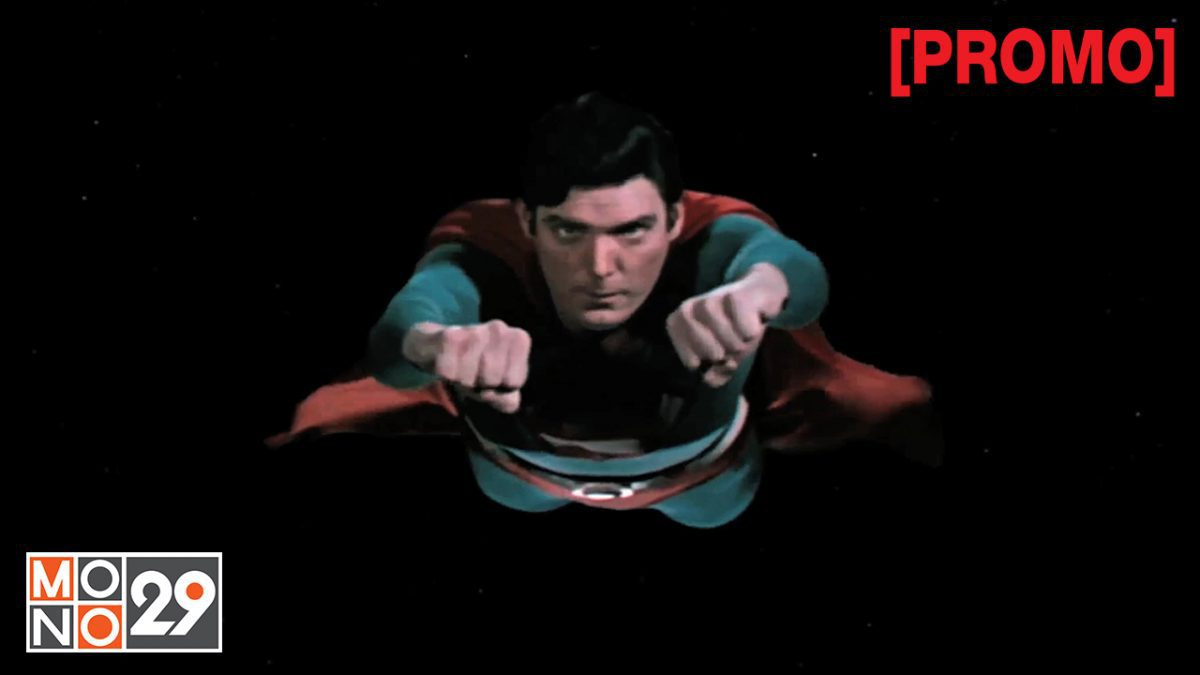 Superman IV :The Quest for Peace ซูเปอร์แมน 4 [PROMO]