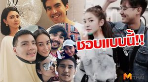 6 ดาราสาว กับแฟนหนุ่มหน้าไทย แบบนี้แหละตรงสเปค!!