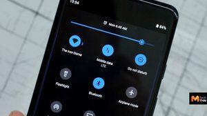 วิธีการเปิดใช้งาน Dark Mode บน Android Pie เพื่อประหยัดพลังงาน