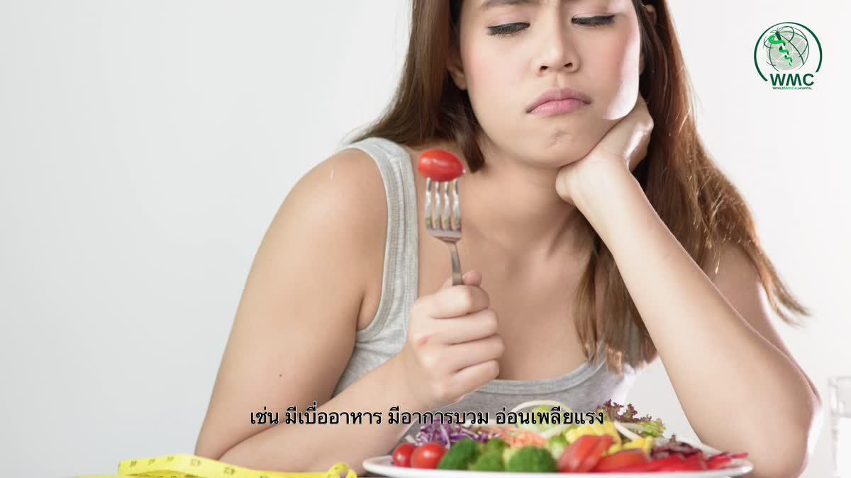 โรคไตเรื้อรังจากเบาหวาน อาการเป็นอย่างไร มาฟัง!!