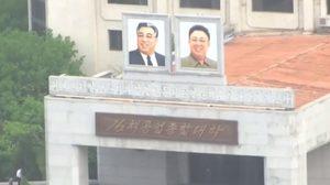 สหรัฐฯ ขึ้นบัญชีเกาหลีเหนือรัฐหนุนก่อการร้าย