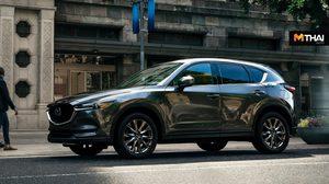 2019 Mazda CX-5 Signature เตรียมเปิดตัวที่ ซีแอตเทิ่ล สหรัฐอเมริกา