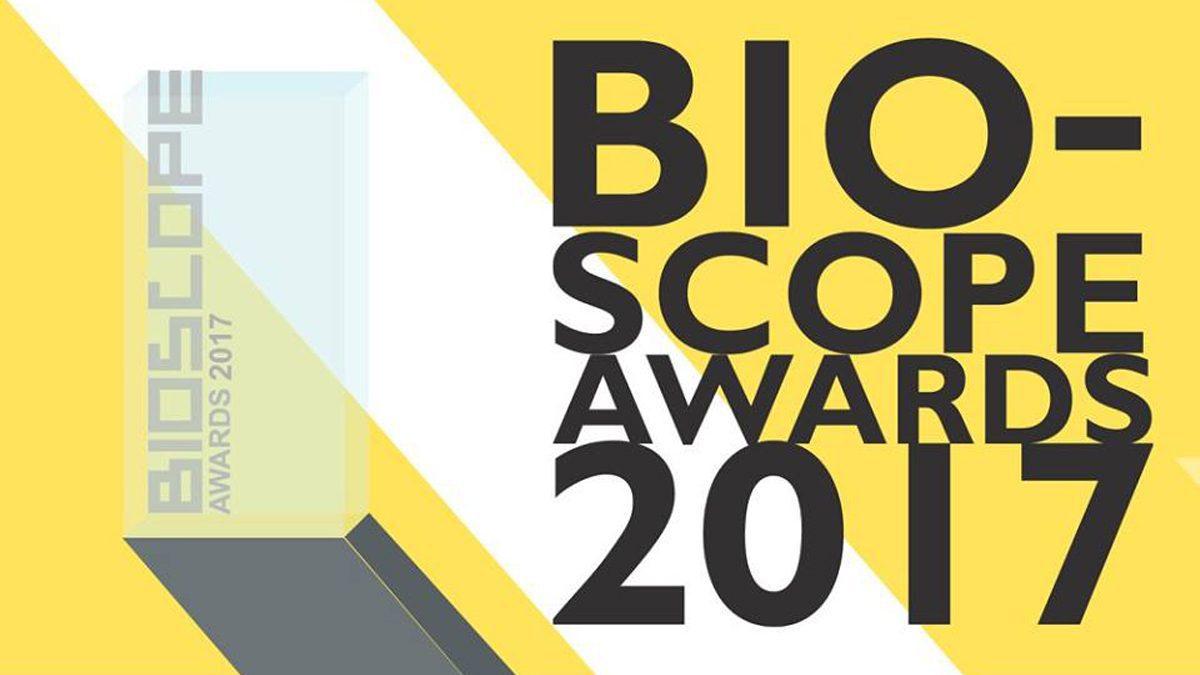 เก็บตกบรรยากาศงานมอบรางวัล BIOSCOPE Awards 2017
