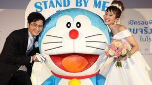 """""""โต๋-ไบรท์"""" วิวาห์อบอุ่น ผองเพื่อนร่วมยินดี พากย์หนัง """"Stand By Me Doraemon 2"""""""