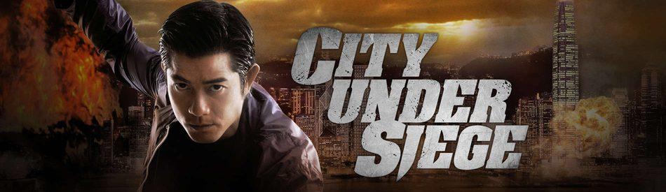City Under Siege ยึดเมืองแหวกมิติ