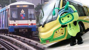 12 ธันวาคมนี้ รถไฟฟ้า BTS – รถโดยสาร BRT เปิดให้บริการฟรี