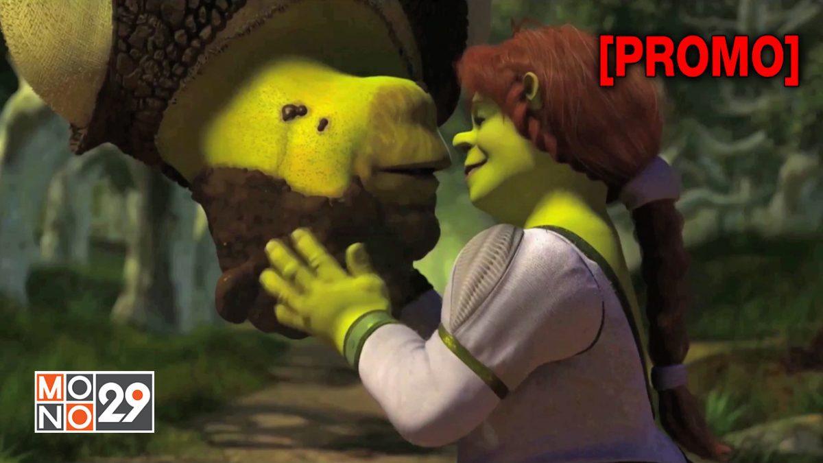 Shrek 2 เชร็ค 2 [PROMO]