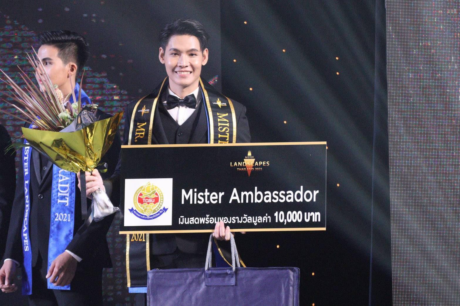 """น้องดอย """"สุธินันท์ คมสัน"""" Mister Landscapes Thailand 2021 TAK"""