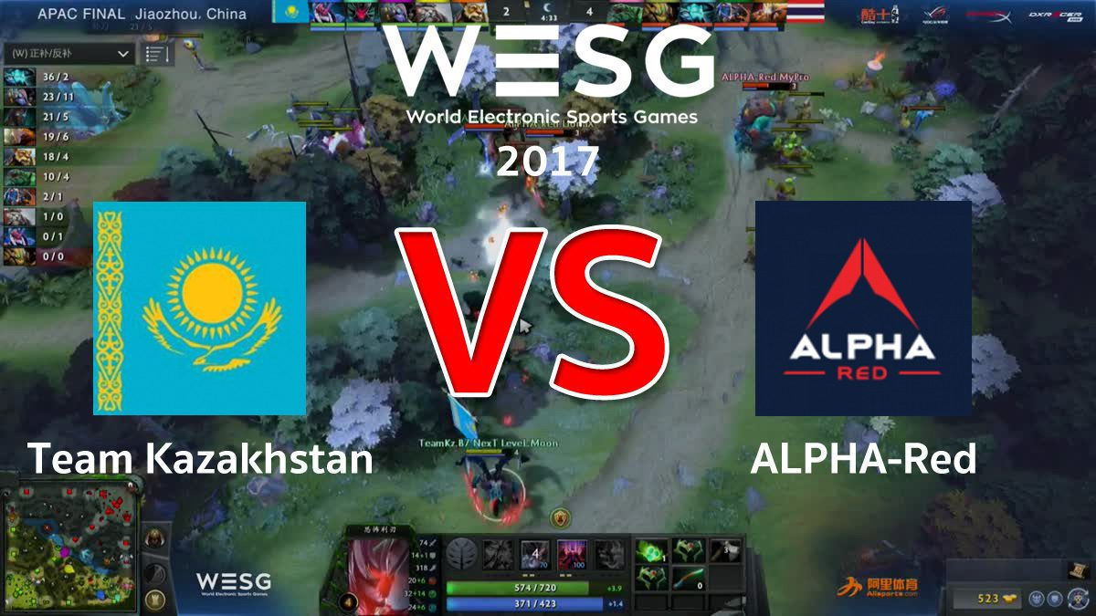 [DOTA2] WESG APAC [Quarter Final] Team Kazakhstan VS ALPHA-Red (G1)