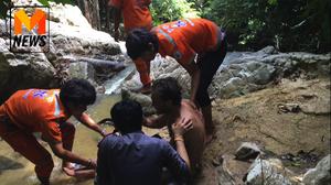 นักท่องเที่ยวเกาะสมุย หายตัวไป 3 วัน พบตกน้ำตกบาดเจ็บ รอดตายปาฏิหาริย์