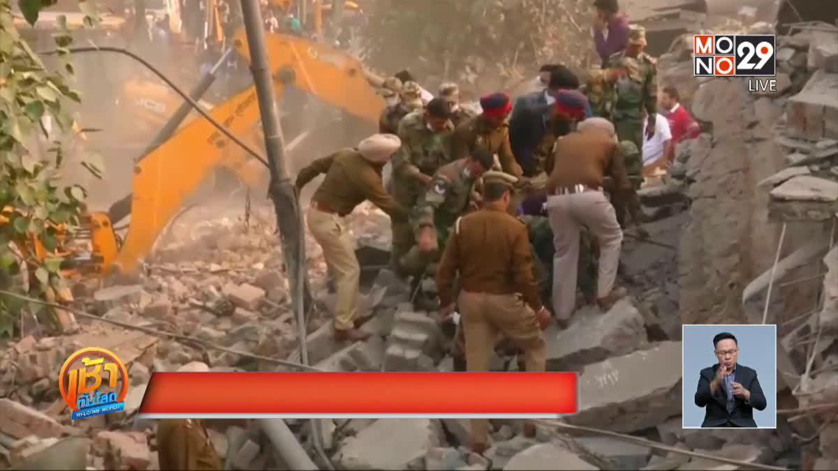 โรงงานพลาสติกในอินเดียถล่มหลังเกิดไฟไหม้